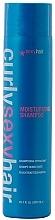 Fragrances, Perfumes, Cosmetics Moisturizing Wavy Hair Shampoo - SexyHair CurlySexyHair Moisturizing Shampoo