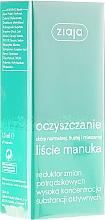 Fragrances, Perfumes, Cosmetics Anti-Acne Treatment - Ziaja Manuka Leaves Acne Reducer Changes Face Clanising Antibacterial