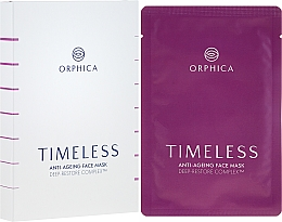 Fragrances, Perfumes, Cosmetics Anti-Aging Face Mask - Orphica Timeless Anti-Ageing Face Mask