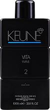 Fragrances, Perfumes, Cosmetics Perm Fluid for Porous Hair - Keune Vita Wave №2