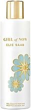 Fragrances, Perfumes, Cosmetics Elie Saab Girl of Now - Shower Gel