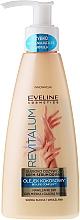 Fragrances, Perfumes, Cosmetics Hand Deeply Nourishing Cream Serum - Eveline Cosmetics Revitalum