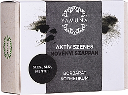 """Fragrances, Perfumes, Cosmetics Soap """"Activated Carbon"""" - Yamuna Activated Carbon Vegetable Soap"""