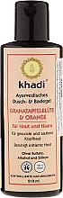 "Fragrances, Perfumes, Cosmetics Bath & Shower Gel-Shampoo ""Pomegranate Flowers & Orange"" - Khadi Pomegranate & Orange Bath & Body Wash"