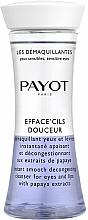 Fragrances, Perfumes, Cosmetics Papaya Eye & Lip Bi-Phase Cleanser - Payot Les Demaquillantes Efface Cils Douceur Instant Smooth Decongesting Cleanser