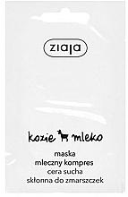 "Fragrances, Perfumes, Cosmetics Facial Mask ""Goat Milk"" - Ziaja Face Mask"