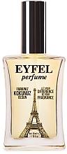Fragrances, Perfumes, Cosmetics Eyfel Perfume S-22 - Eau de Parfum