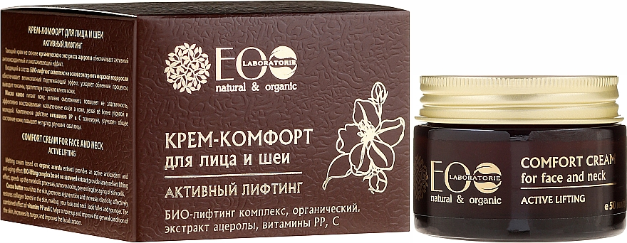 """Face and Neck Comfort-Cream """"Active Lifting"""" - ECO Laboratorie Face Cream"""