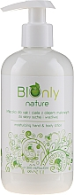 Fragrances, Perfumes, Cosmetics Hand & Body Moisturising Lotion with Poppy Seed Oil - BIOnly Nature Moisturizing Hand & Body Lotion