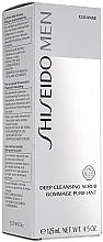 Deep Cleansing Scrub - Shiseido Men Deep Cleansing Scrub  — photo N1