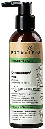 """Gel for Dry and Dehydrated Skin """"Moisturizing and Care"""" - Botavikos Moistrurizing & Care"""