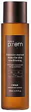 Fragrances, Perfumes, Cosmetics Chaga Concentrated Essence - Make P rem Chaga Concentrate Essence