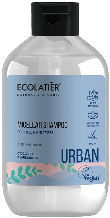 "Micellar Shampoo for All Hair Types ""Coconut & Mulberry"" - Ecolatier Urban Micellar Shampoo"