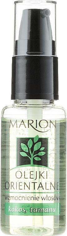 Hair Oil - Marion Strengthening Oriental Oil