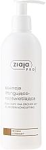 Fragrances, Perfumes, Cosmetics Lifting Eye and Lip Essence - Ziaja Pro Lifting and Brightening Essence