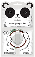 "Fragrances, Perfumes, Cosmetics Nourishing Hand Treatment ""Coconut"" - Marion Funny Animals Coconut"