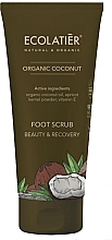 "Fragrances, Perfumes, Cosmetics Foot Scrub ""Beauty & Recovery"" - Ecolatier Organic Coconut Foot Scrub"