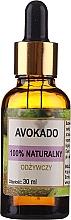 "Fragrances, Perfumes, Cosmetics Natural Oil ""Avocado"" - Biomika Avokado Oil"