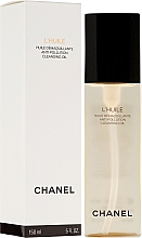 Fragrances, Perfumes, Cosmetics Anti-Pollution Makeup Removing Cleansing Oil - Chanel L'huile