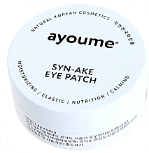 Fragrances, Perfumes, Cosmetics Snake Peptide Eye Patch - Ayoume Syn-Ake Eye Patch