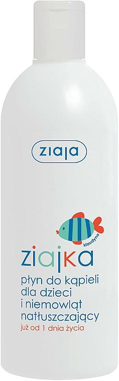 Liquid Bath for Kids - Ziaja Liquid Bath For Kids