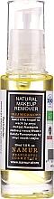 Fragrances, Perfumes, Cosmetics Makeup Remover Almond Oil - Namur Natural MakeUp Remover Almond Oil