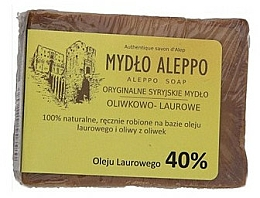 Fragrances, Perfumes, Cosmetics Traditional Syrian Soap, 40% Laurel Oil - Biomika Aleppo Soap