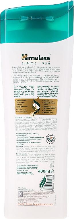 "Protein Shampoo for Normal Hair ""Softness & Shine"" - Himalaya Herbals — photo N2"