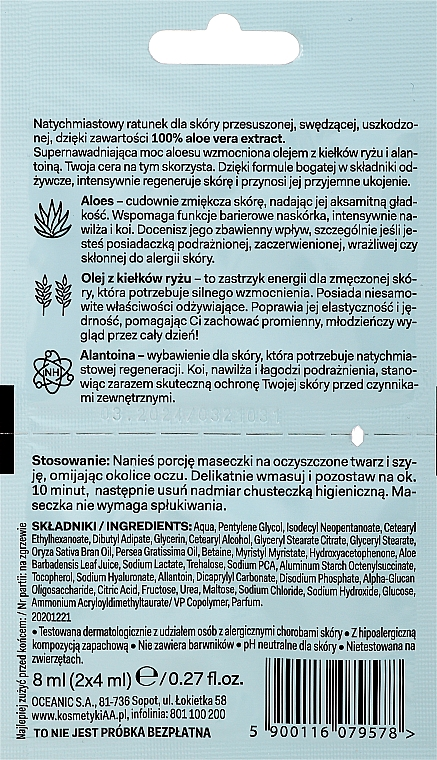 Intensive Regeneration Face Mask - AA Aloes Intensive Regeneration Mask — photo N2