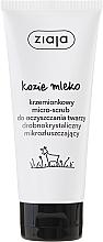 "Fragrances, Perfumes, Cosmetics Face Scrub ""Goat Milk"" - Ziaja Micro-Scrub"
