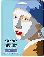 "Fragrances, Perfumes, Cosmetics Face & Chin Boto Mask ""3D Sensitive"" - Dizao"