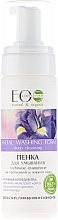 """Fragrances, Perfumes, Cosmetics Cleansing Foam """"Deep Cleansing"""" - ECO Laboratorie Facial Washing Foam"""