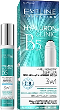 Fragrances, Perfumes, Cosmetics Hyaluronic Eye Contour Filler - Eveline Cosmetics Hyaluron Clinic Gel Filler Eye Contour Roll-on