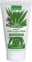 Fragrances, Perfumes, Cosmetics Hemp Hand Cream with Dead Sea Minerals - Mineral Beauty System Dead Sea Minerals & Cold Pressed Hemp Oil Hand And Nail Cream