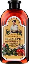 """Fragrances, Perfumes, Cosmetics Soaproot-based Bubble Bath """"Energy Blend"""" - Retsepty Babushki Agafi"""