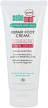 Fragrances, Perfumes, Cosmetics Foot Cream for Very Dry Skin - Sebamed Extreme Dry Skin Repair Foot Cream 10% Urea