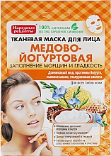 Fragrances, Perfumes, Cosmetics 'Honey-Joghurt' Face Sheet Mask - Fito Cosmetic Narodnyye Retsepty