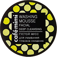 "Fragrances, Perfumes, Cosmetics Thick Washing Mousse ""Deep Cleansing"" - Cafe Mimi Washing Mousse Facial Deep Cleaning"