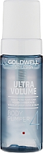 Fragrances, Perfumes, Cosmetics Light Volume Foam Pumper - Goldwell StyleSign Ultra Volume Body Pumper