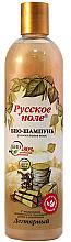 "Fragrances, Perfumes, Cosmetics Keratin Bio Shampoo ""Tar"" - Fratti NV Russkoye Pole"