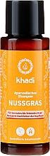 """Fragrances, Perfumes, Cosmetics Ayurvedic Shampoo """"Nussgras"""" - Khadi Nussgras Shampoo"""