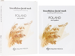 "Fragrances, Perfumes, Cosmetics Sheet Mask ""Poland"" - Calluna Medica Poland Nourishing And Moisturizing Biocellulose Facial Mask"