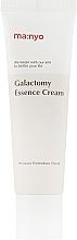 Fragrances, Perfumes, Cosmetics Galactomy Face Cream - Manyo Factory Galactomy Essence Cream