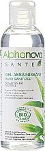 Fragrances, Perfumes, Cosmetics Antibacterial Hands Washing Gel, scentless - Alphanova Sante