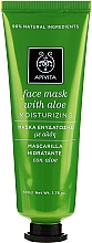 Fragrances, Perfumes, Cosmetics Aloe Moisturizing Mask - Apivita Moisturizing Mask