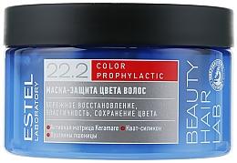 Fragrances, Perfumes, Cosmetics Color Protective Hair Mask - Estel Beauty Hair Lab 22.2 Color Prophylactic Mask