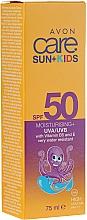 Fragrances, Perfumes, Cosmetics Kids Sunscreen Cream SPF50 - Avon Sun+ Kids Multivitamin Sun Cream SPF50