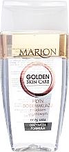 Fragrances, Perfumes, Cosmetics Makeup Remover - Marion Golden Skin Care