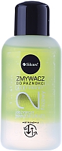 Fragrances, Perfumes, Cosmetics Nail Polish Remover with Avocado and Grape Seeds Oils and Silk Proteins - Silcare