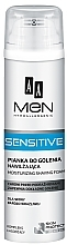 Fragrances, Perfumes, Cosmetics Shaving Foam - AA Men Sensitive Moisturizing Shaving Foam